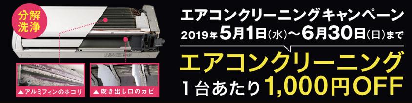 スクリーンショット 2019-05-14 6.57.38